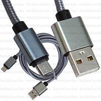 Шнур штекер USB А - штекер micro USB, Ø4.5мм, 1м, серебристый