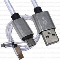 Шнур штекер USB А - штекер micro USB, Ø4.5мм, 1м, белый