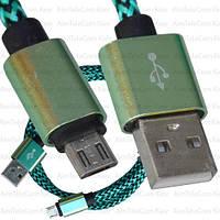 Шнур компьютерный, штекер USB А - штекер miсro USB (Samsung), 2.1А, сетка, Ø4.5мм, 1м, зелёный