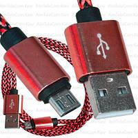 Шнур компьютерный, штекер USB А - штекер miсroUSB (Samsung), 2.1А, сетка, Ø4.5мм, 1м, красный