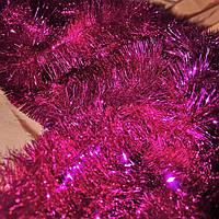 Мишура розовая , длина 1.5м, диаметр 70мм Харьков., фото 1