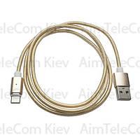Шнур магнитный, штекер USB А - штекер USB type C, съёмный, на магните, 1м