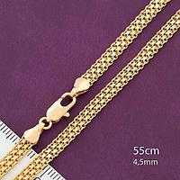 Цепочка из медицинского золота 55см*4,5мм. Бренд: Xuping