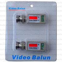 Одноканальный пассивный видео трансивер для CCTV камер видеонаблюдения, 2шт (Тип 3)