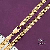 Цепочка из медицинского золота 60см*4,5мм. Бренд: Xuping