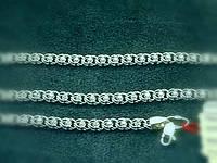 Цепочка серебряная 925 пробы с камнями - Арабский бисмарк