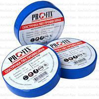Изолента ProFix 0.18х15мм, 20м, синяя