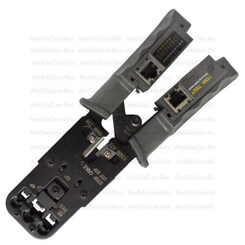 Инструмент HT-022 для обжима 8p8c, 6p6c, 4p4c + тестер кабельный