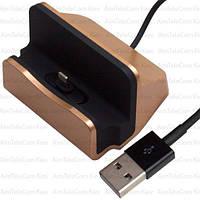 Док станция для зарядки iPhone, с шнуром USB, золотистая