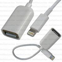 Шнур OTG, гнездо USB type A - штекер iphone 6, 0.2м