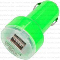 Автомобильная зарядка 2хUSB, 1A+2,1А, зелёная