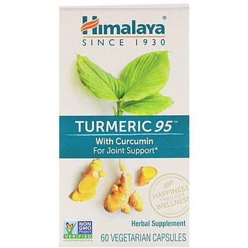 Himalaya, Turmeric 95 с куркумином, 60 вегетарианских капсул