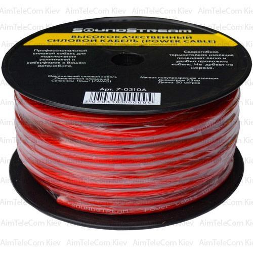 Кабель питания Sound Stream, CCA 1х10мм², прозрачно-красный, 100м
