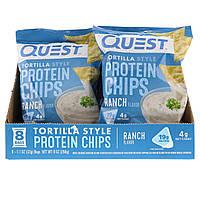 Quest Nutrition, Протеиновые чипсы, Ранчо, 8 пакетов, 1,1 унц. (32 г ) каждый