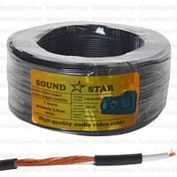 Кабель аудио-видео Sound Star, 1 жила, в экране, круглый, 2.6мм², чёрный, 100м