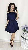 Платье крестьянка, №129, темно-синее