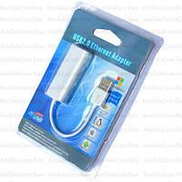 Адаптор ETHERNET USB 2.0, штекер USB - гнездо 8Р8С