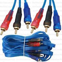 Шнур соединительный, 3RCA - 3RCA, gold, Ø3+3+3мм, прозрачно-синий, 5м