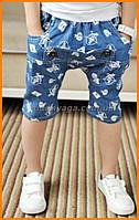 Джинсовые шорты для мальчиков | шорты интернет магазин
