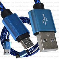Шнур штекер USB А - штекер miсro USB (Samsung), сетка, 1м, синий