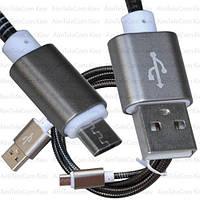 Шнур компьютерный, штекер USB А - штекер miсro USB, металлическая изоляция, Ø4.5мм, 1м, черный в блистере