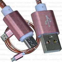Шнур штекер USB А - штекер micro USB, 1м, метал.изоляция, розовый в блистере