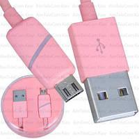 Шнур, штекер USB А - штекер micro USB, в колбе, 1м, розовый