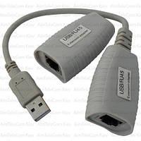 Удлинитель USB по кабелю витая пара до 50 метров, MT-150FT