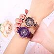 Жіночі наручні годинники на магнітній застібці (різні кольори), фото 4
