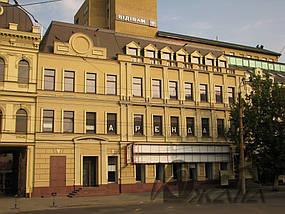 Здание по ул. Московская, 3 в г. Днепропетровске. Омедненная битумная черепица. 5