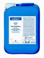 Бесцветный дезинфектант для кожи  Кутасепт® Ф  5 л