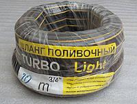 """Шланг поливочный TURBO Light армированный (20 м, 3/4"""")"""