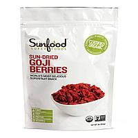 Sunfood, Органика, Высушенные на солнце ягоды годжи, 1 фунт (454 г)