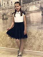Школьная юбка с французким кружевом 19(синяя,черная), фото 1