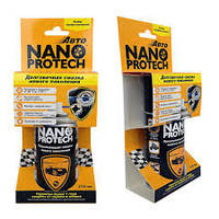 Проникающая смазка Nanoprotech жидкий ключ