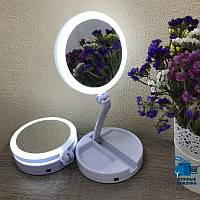 """Складное зеркало для макияжа My Foldaway Mirror 13"""" с подсветкой"""