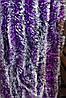 Мишура фиолетовый (белый кончик), длина 1.5м, диаметр 100мм Харьков.