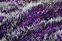 Мишура фиолетовый (белый кончик) , длина 1.5м, диаметр 70мм Харьков., фото 1