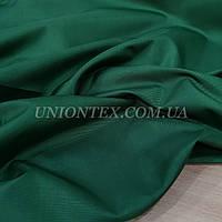 Ткань оксфорд 340D темно-зеленый (135 г/м.кв)