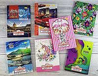Словарь для иностранных языков В5 Твердая обложка 9433Пр, 14876Ф Апельсин Украина