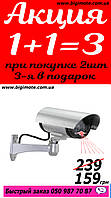 Камера муляж, муляж камера, камера видеонаблюдения, видеонаблюдение,муляж,dummy pt-1900