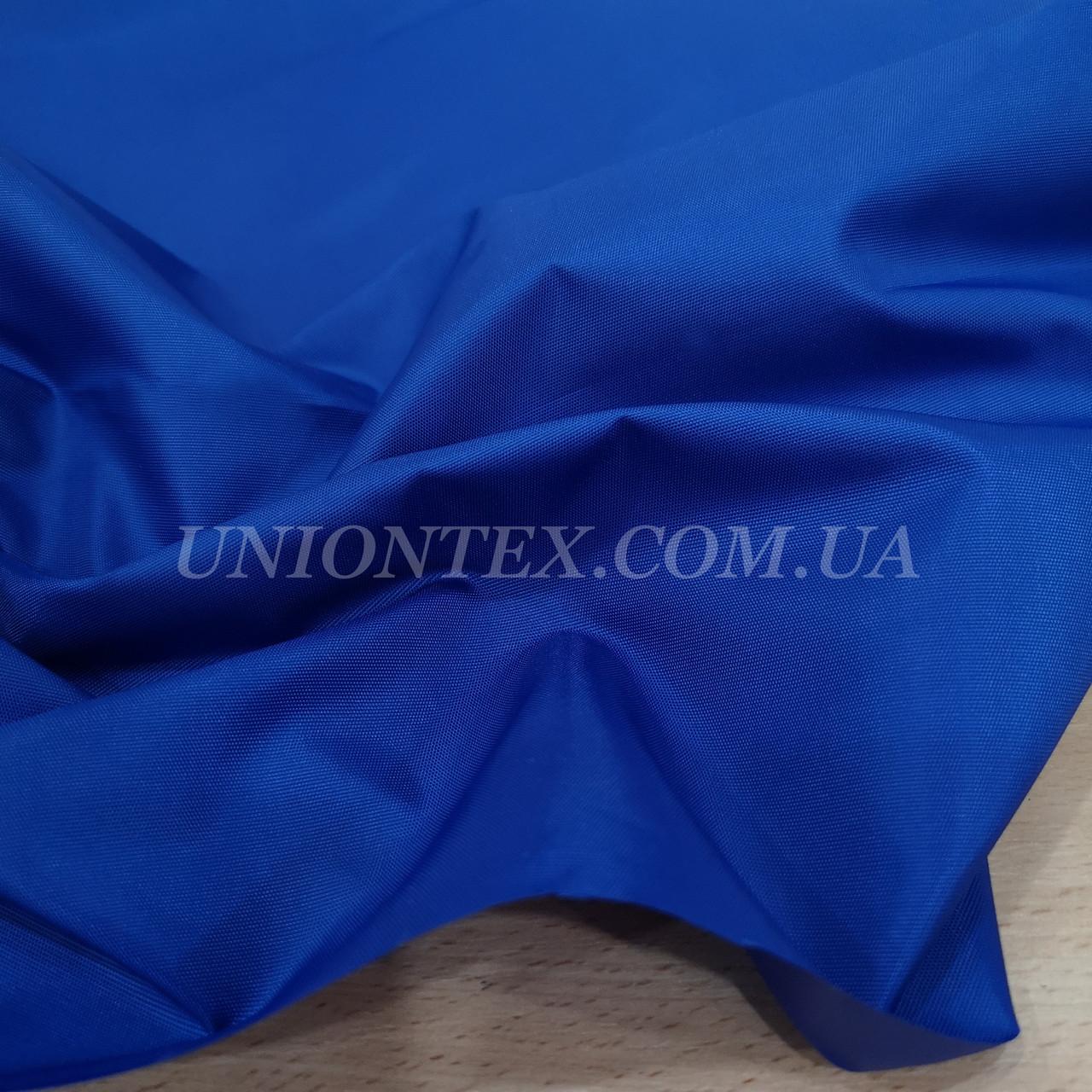 Ткань оксфорд 340D электрик (135 г/м.кв)