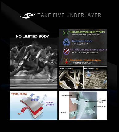 Компрессионная футболка Take Five Shark, фото 2