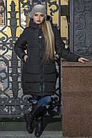 Женская куртка-пуховик Nikol, черная с яркими вставками