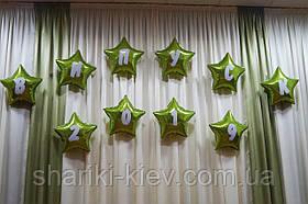 Набір зірок з буквами Випуск 2021 з кріпленням на штору