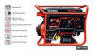 Генератор Vitals JBS 5.0be + 1л. Масла, бензиновый, электростанция , Гарантия 36 мес + 1л.Масло