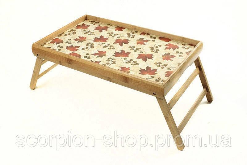"""Бамбуковый столик """"Кленовый лист"""" (50*30*24 см) раскладной"""