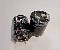 150mkf - 200v SXC 20*25  RUBYCON 105°C