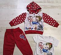 Спортивный костюм трикотажный тройка для девочки 6-36 месяцев, розовый, красный.
