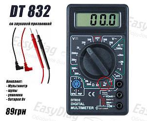 Мультиметр DT-832B   Тестер, прозвонка, вольтметр, амперметр dt832